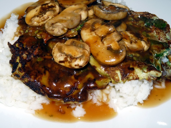 Egg Foo Young with Mushrooms